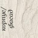 Сосна Винтаж +500 р.