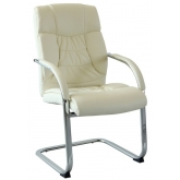 Кресло для посетителей George ML Beige