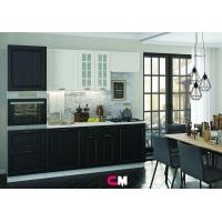 Комплект мебели для кухни Мария 2,4 м