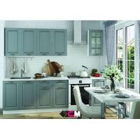 Комплект мебели для кухни Мария 2,0 м