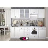Комплект мебели для кухни Юлия 2,5 м