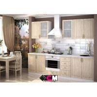 Комплект мебели для кухни Юлия 2,6 м