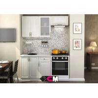 Комплект мебели для кухни Юлия 1,6 м
