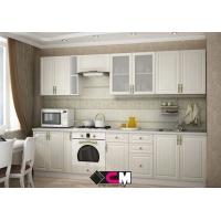 Комплект мебели для кухни Юлия 2,95 м