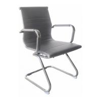 Кресло для посетителей Jarick Gray
