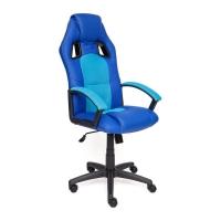 Кресло DRIVER кож/зам/ткань, синий/голубой