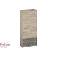 Шкаф 2х ст. с ящиками (440) Дакота