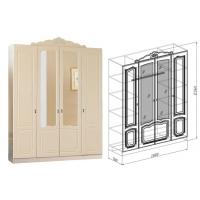 Шкаф 4-дверный Корона (жемчуг глянец)