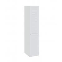 Шкаф для белья с 1-ой дверью правый Ривьера СМ 241.07.001 R