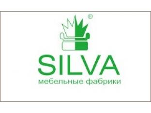 Сильва