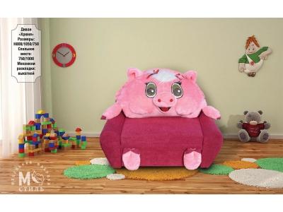 Детский диван Хрюня