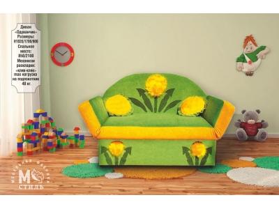 Детский диван Одуванчик
