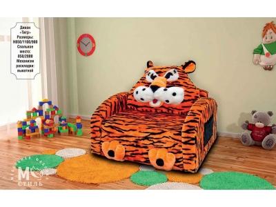 Детский диван Тигренок
