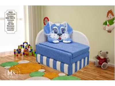 Детский диван Заяц-Коська