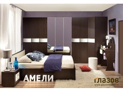 Спальный гарнитур Амели (Глазов)