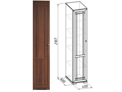 Шкаф для белья Sherlock 9