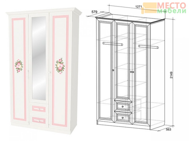 Шкаф 3-створчатый с ящиками Алиса