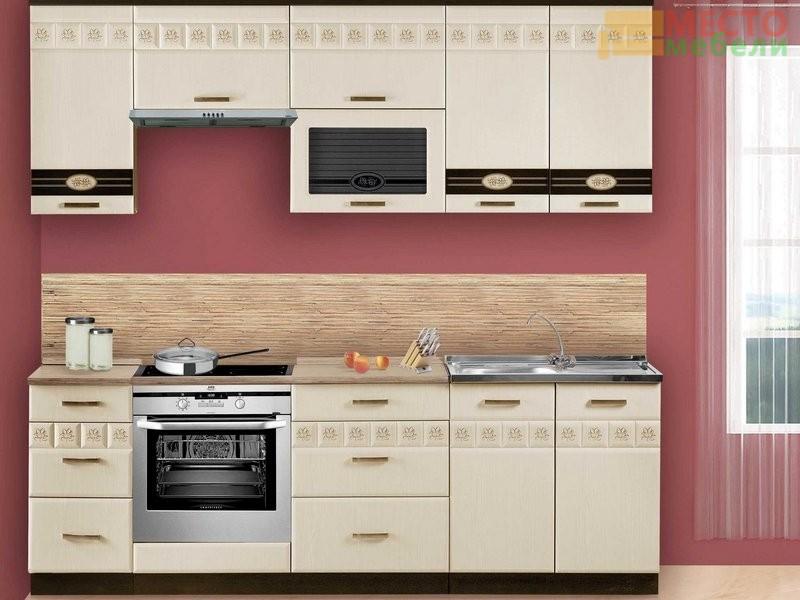 Кухня Аврора-10 кухня 8 предметов
