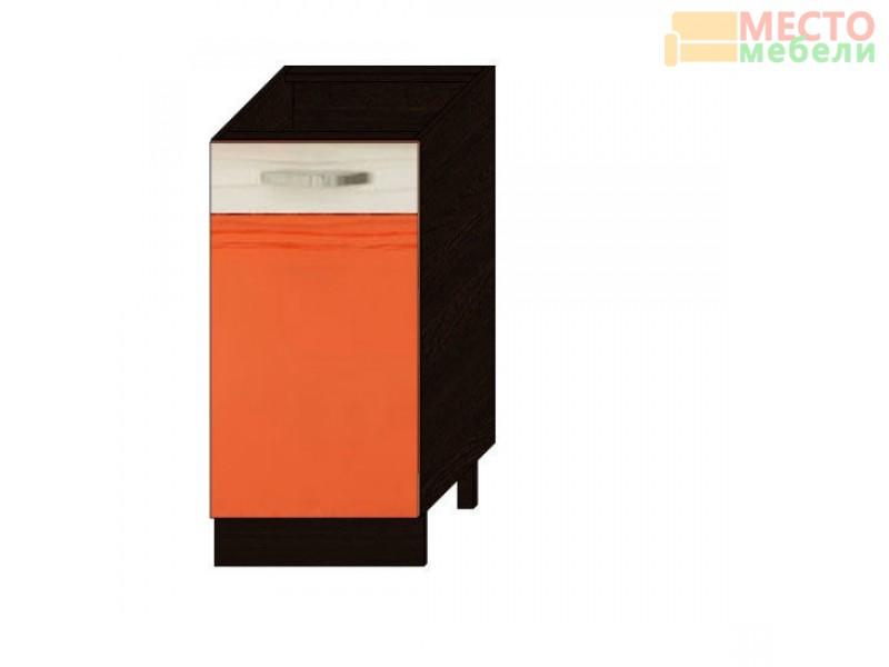 Стол Оранж 09.54