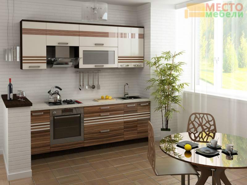 Кухня Рио 8 предметов