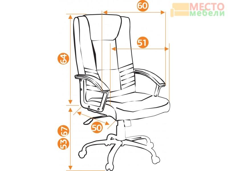 Кресло компьютерное «Максима» (Maxima) хром