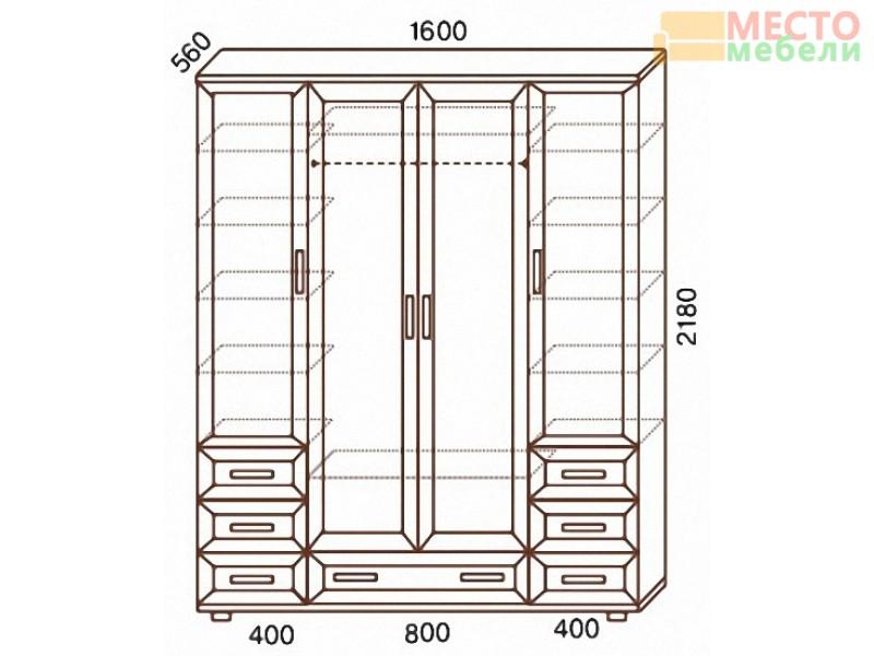 Шкаф №157