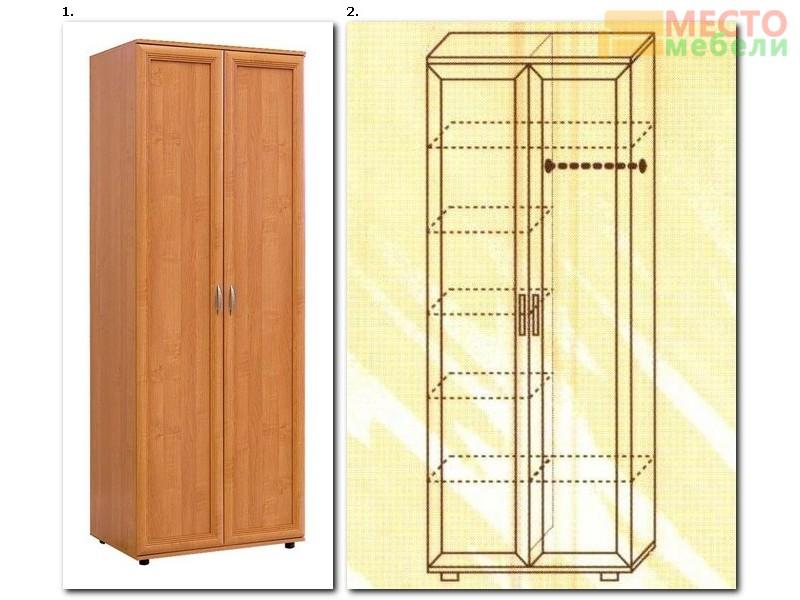 Шкаф многоцелевой №102