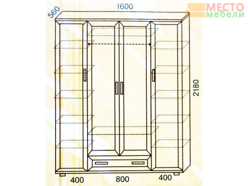Шкаф 4-х створчатый №159