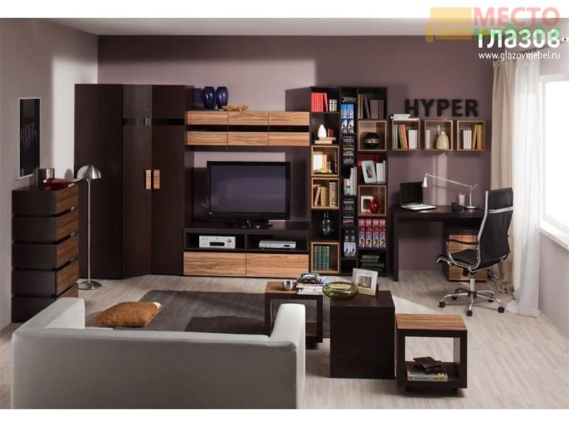 гостиная Hyper заказать с доставкой по спб модульные гостиные