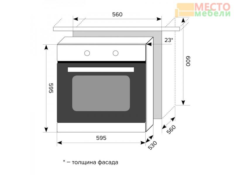 Встраиваемый духовой шкаф EDM 070 IX Inox
