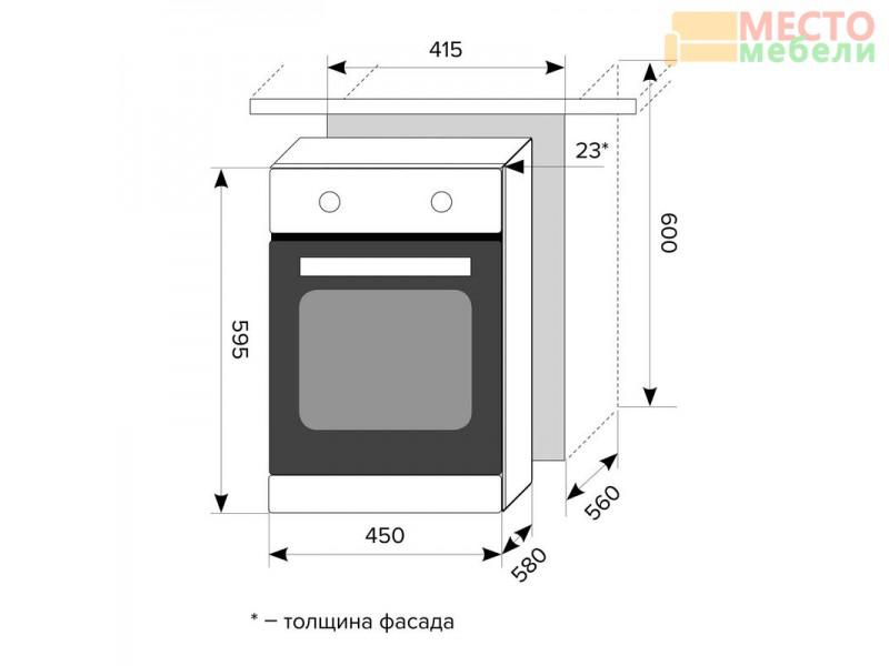 Встраиваемый духовой шкаф EDM 4570C IV Ivory