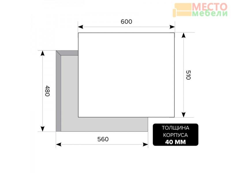 Газовая варочная поверхность GVG 641 WH White