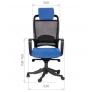 Компьютерное кресло CHAIRMAN 283