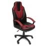 Кресло компьютерное «Нэо 2» (Neo 2)