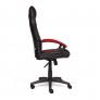 Кресло DRIVER кож/зам/ткань, черный/красный