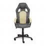 Кресло DRIVER кож/зам/ткань, металлик/фисташковый