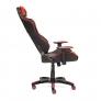 Кресло iBat кож/зам, черный/красный