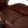 Кресло OREON кож/зам, коричневый/коричневый перф.