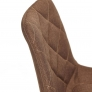 Кресло STYLE ткань, коричневый, F25