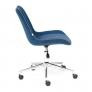 Кресло STYLE флок, синий, 32