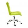 Кресло офисное «Зеро» (Zero olive) флок