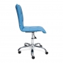 Кресло офисное «Зеро» (Zero light blue) экокожа