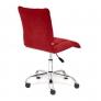 Кресло офисное «Зеро» (Zero burgundy) флок