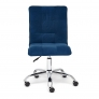 Кресло офисное «Зеро» (Zero blue) флок