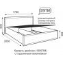 Кровать 1600 мм (с подъёмным механизмом) №5 Венеция (Бодега Светлый)