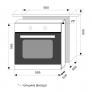 Встраиваемый духовой шкаф EDP 092 WH White